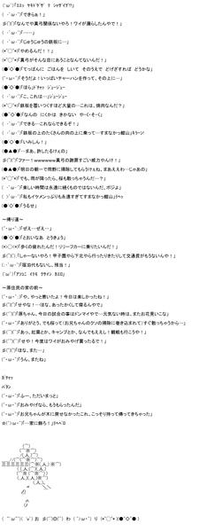 fMFnT1E[1]