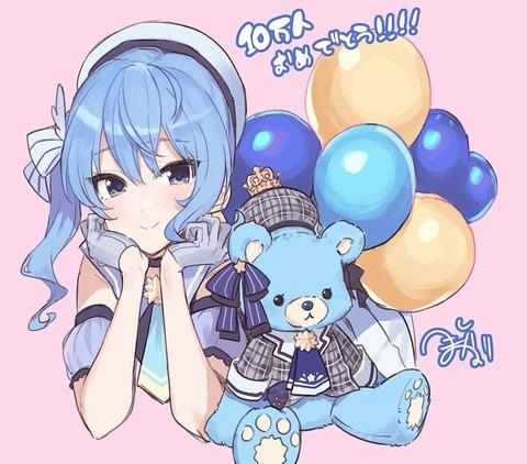suisei_hoshimachi_20200201[1]