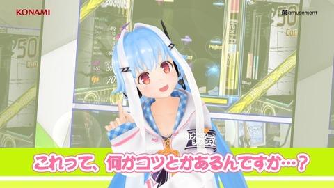 ichika_game