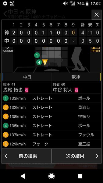 n8T3XfJ[1]