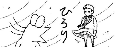 livejupiter-1443887124-22-490x200[1]