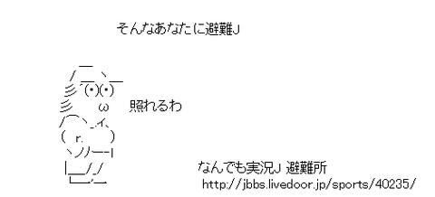 b75f24ddc174b17e21b30169c71452c9[1]