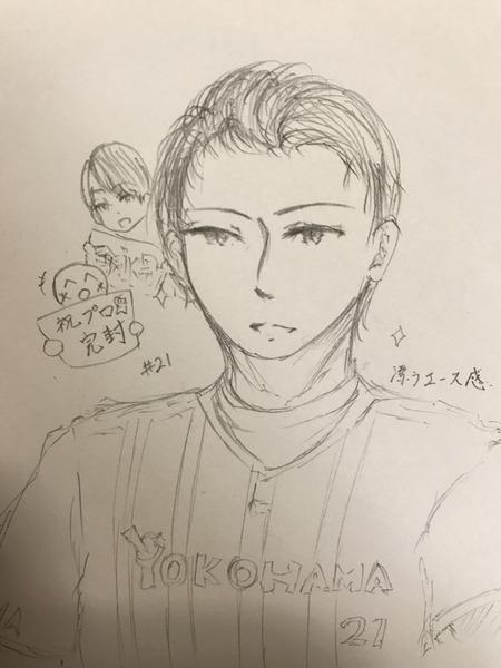 OgvamLa[1]
