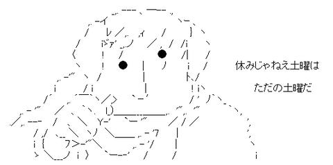 7558cfd38165707c3e2193ecc02018e9[1]