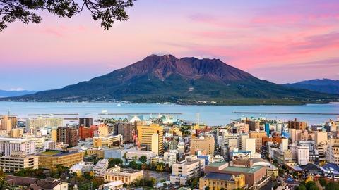 Kagoshima-Sakurajima[1]