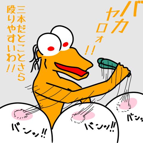 05fd23a6[1]