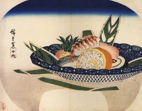 1280px-Hiroshige_Bowl_of_Sushi[1]