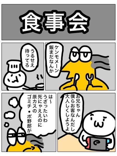 JLOInhY[1]