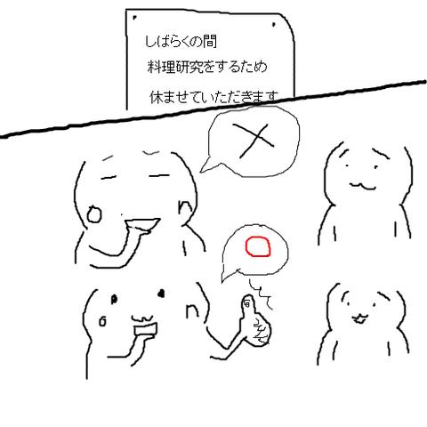 livejupiter-1437872813-21-490x490[1]