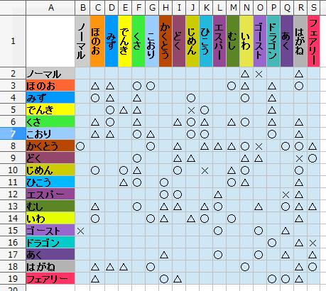 20150306172529b49[1]