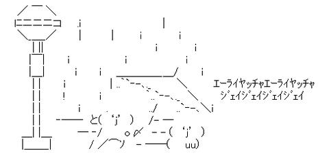 2780ce8ac54bb405e72e022ec5fd7ab2[1]