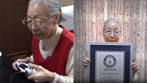 gamer-grandma[1]