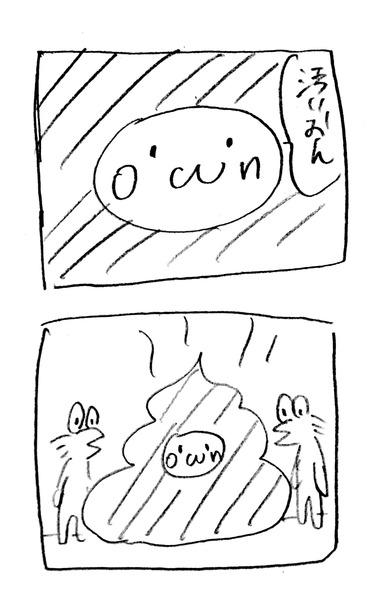 7IoVq0Y[1]