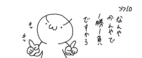 livejupiter-1433347590-18-490x200[1]