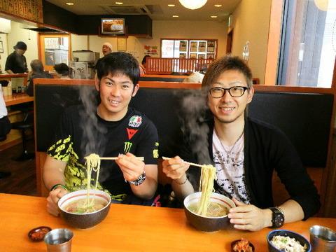 Kaneko&Iwata