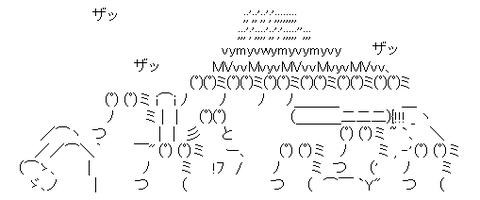 74dcf13c7e8d3678424739e6bbf70e8a[1]