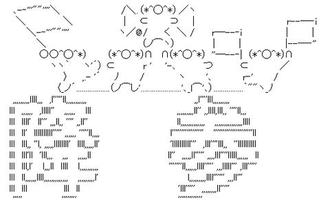 2acd581a313e28fde858dcae7a5abc03[1]