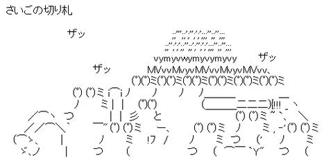 cced74993a401d03f47eb516223cdceb[1]