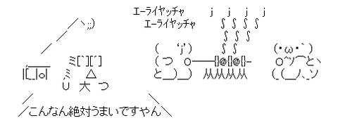 42c4177f0cc308e4dcd028004dbea4e2[1]