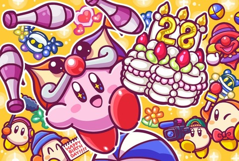 kirby_birthday2020[1]