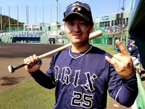 Bs25_Nishimura[1]