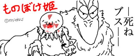 livejupiter-1499277780-266-490x200[1]