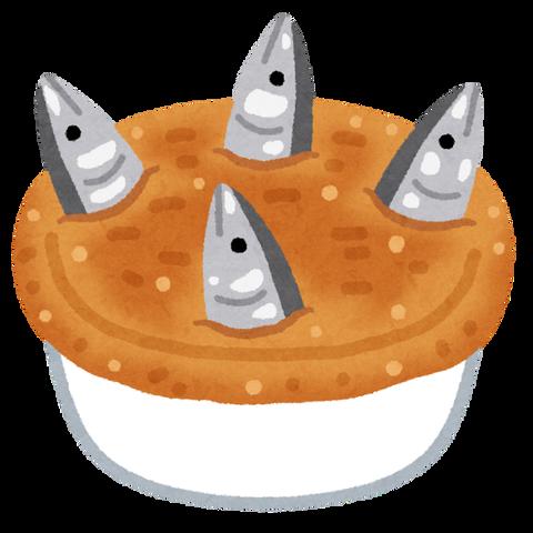 food_stargazy_pie[1]