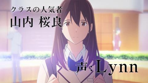 Kimisui-Sakura[1]