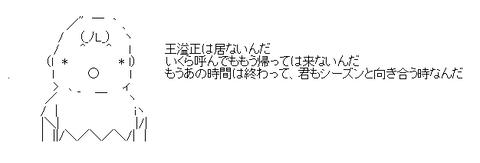 pozi_aa127[1]