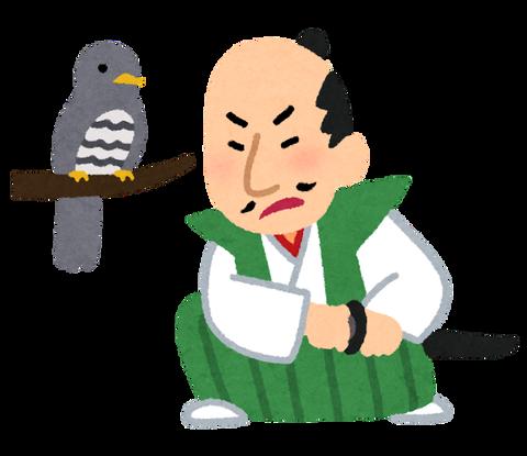 hototogisu_oda_nobunaga[1]