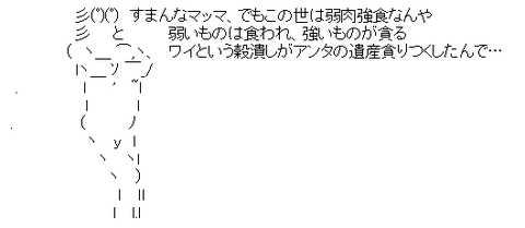 0c56e74ed43b61d23a9ed7c9e1a6cf9f[1]
