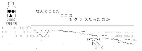 cd8e9b30ca01942f83d550cae3b53925[1]