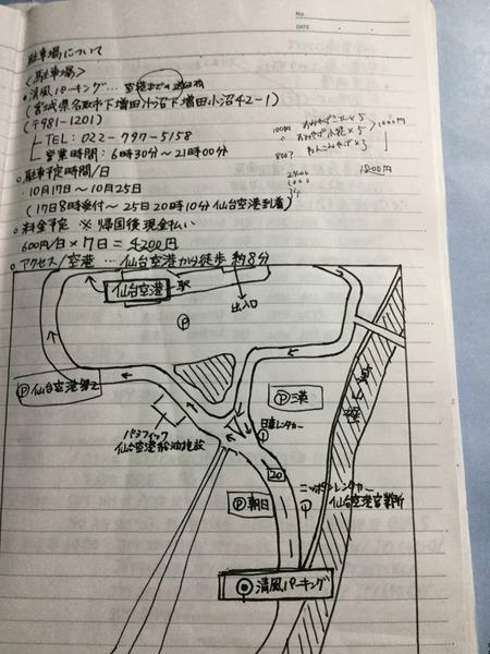 XiwoFG9[1]