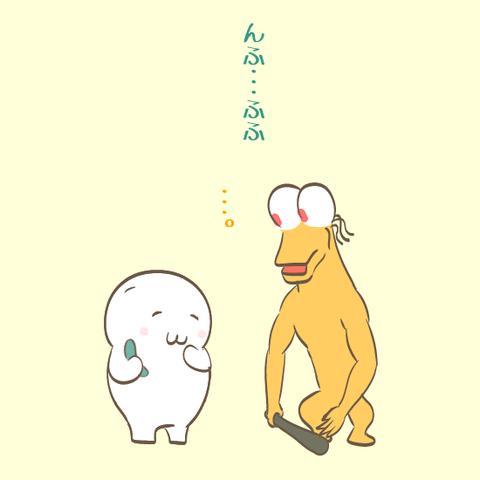 4e9fd123[1]