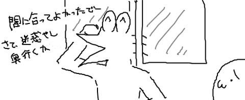 livejupiter-1409998252-18[1]