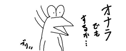 livejupiter-1433347590-284-490x200[1]