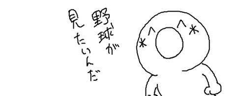 livejupiter-1433347590-5-490x200[1]