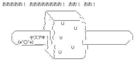 10ea7266ee2c907b5c5ee1915461dc22[1]