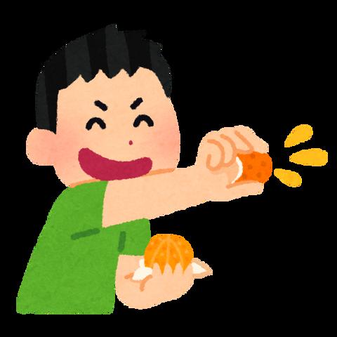 kids_itazura_mikan_shiru[1]