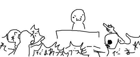 livejupiter-1527314970-99-490x200[1]