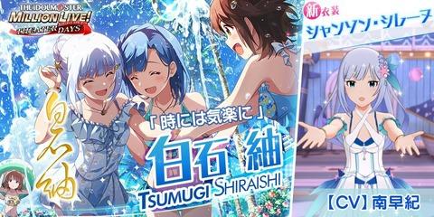 summer_gravure_girls_gasha_tsumugi[1]