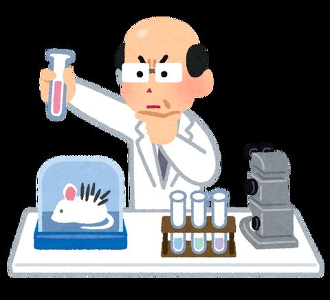 science_hatsumou_kenkyu[1]