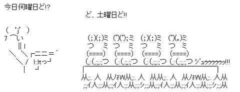 4fa6d2902d663013eac76f6dccde0c50[1]