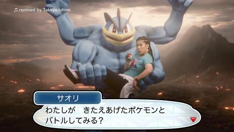 pokemon-sun-moon-yosida-kairiki-3[1]