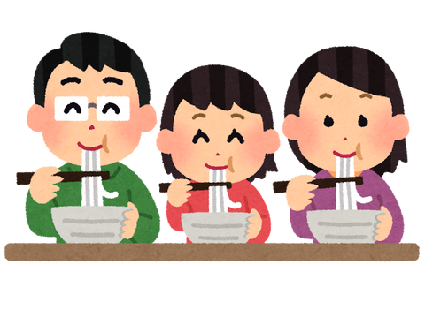 food_men_family_udon[1]
