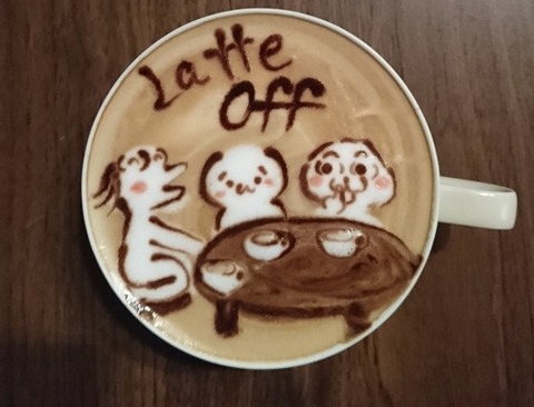 Latte Off