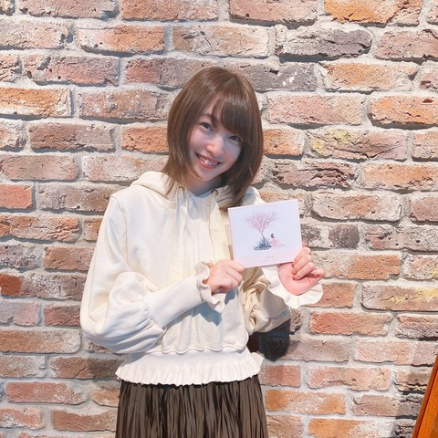 reina_ueda[1]