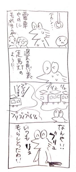 dBBOgVR[1]