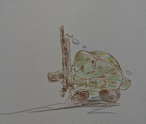 Y9pMZ7B[1]