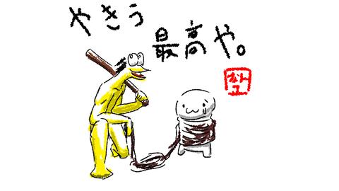 59488320_p0[1]